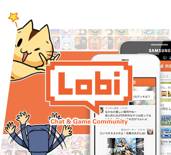 Lobi - Chat & Game Community -